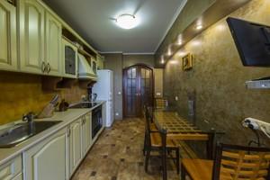 Квартира K-31639, Победы просп., 107, Киев - Фото 11