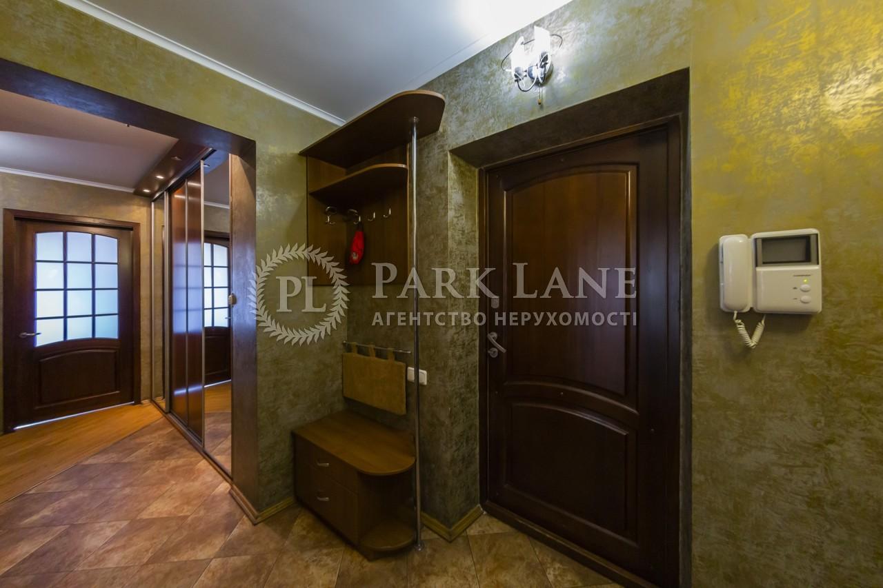 Квартира K-31639, Победы просп., 107, Киев - Фото 19