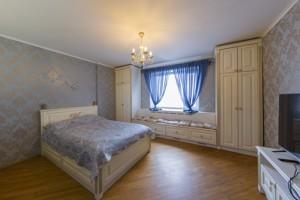 Квартира K-31639, Победы просп., 107, Киев - Фото 1