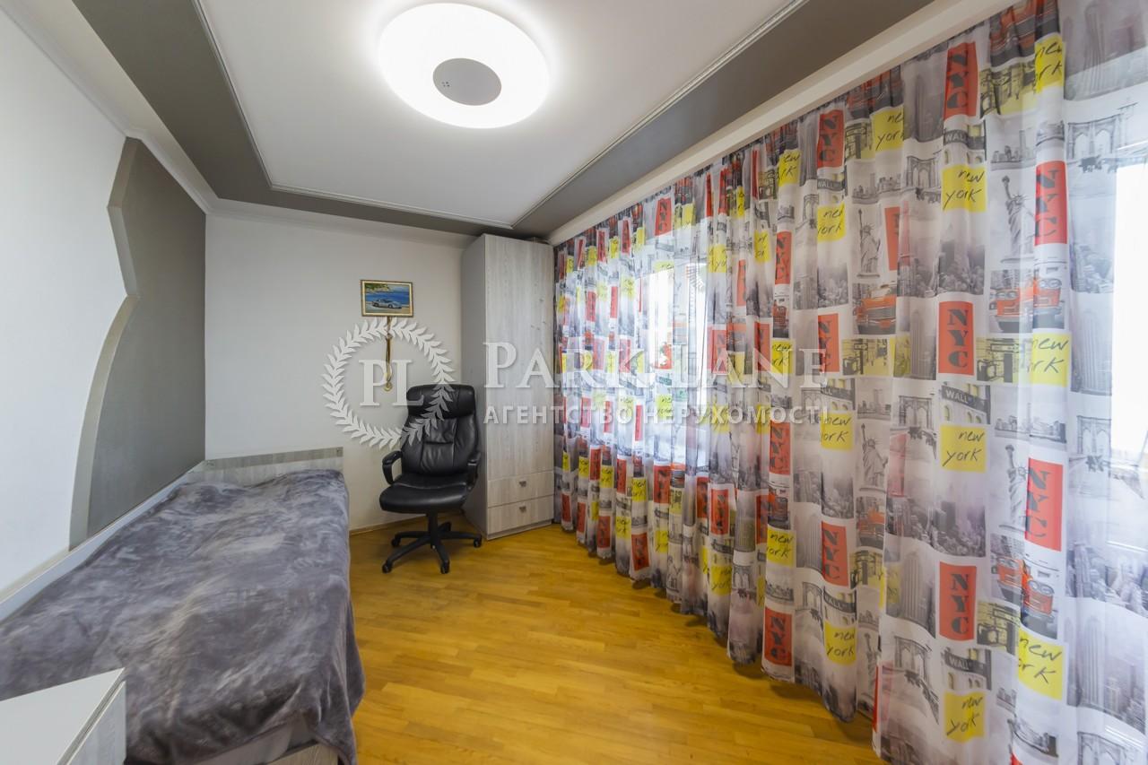 Квартира K-31639, Победы просп., 107, Киев - Фото 8