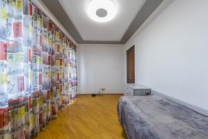 Квартира K-31639, Победы просп., 107, Киев - Фото 9