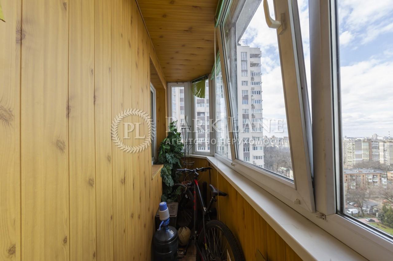 Квартира K-31639, Победы просп., 107, Киев - Фото 15