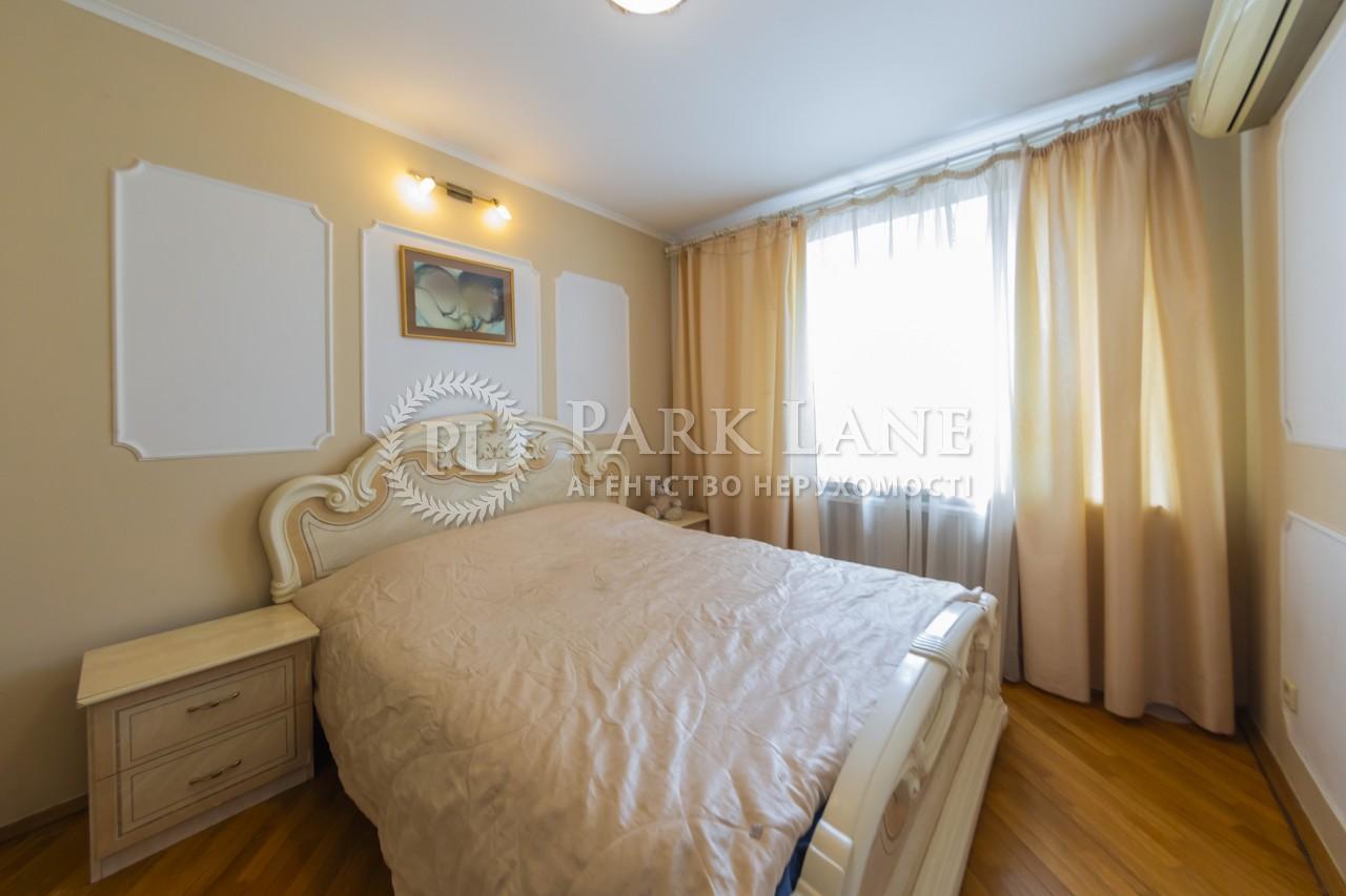 Квартира K-31639, Победы просп., 107, Киев - Фото 6
