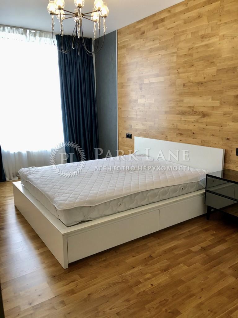 Квартира вул. Маккейна Джона (Кудрі Івана), 7, Київ, K-31764 - Фото 4