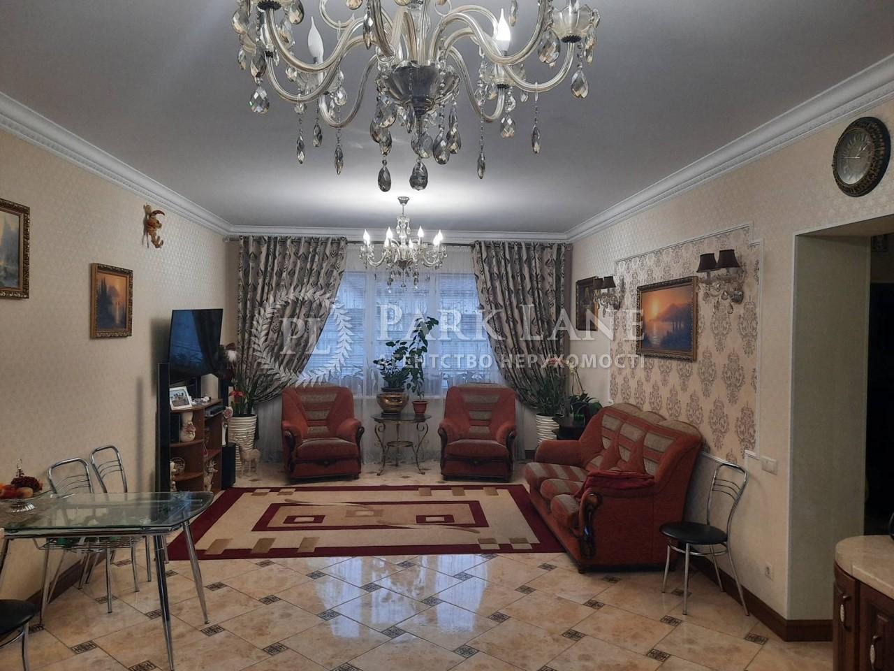 Будинок вул. Садова, Погреби (Броварський), R-38377 - Фото 3