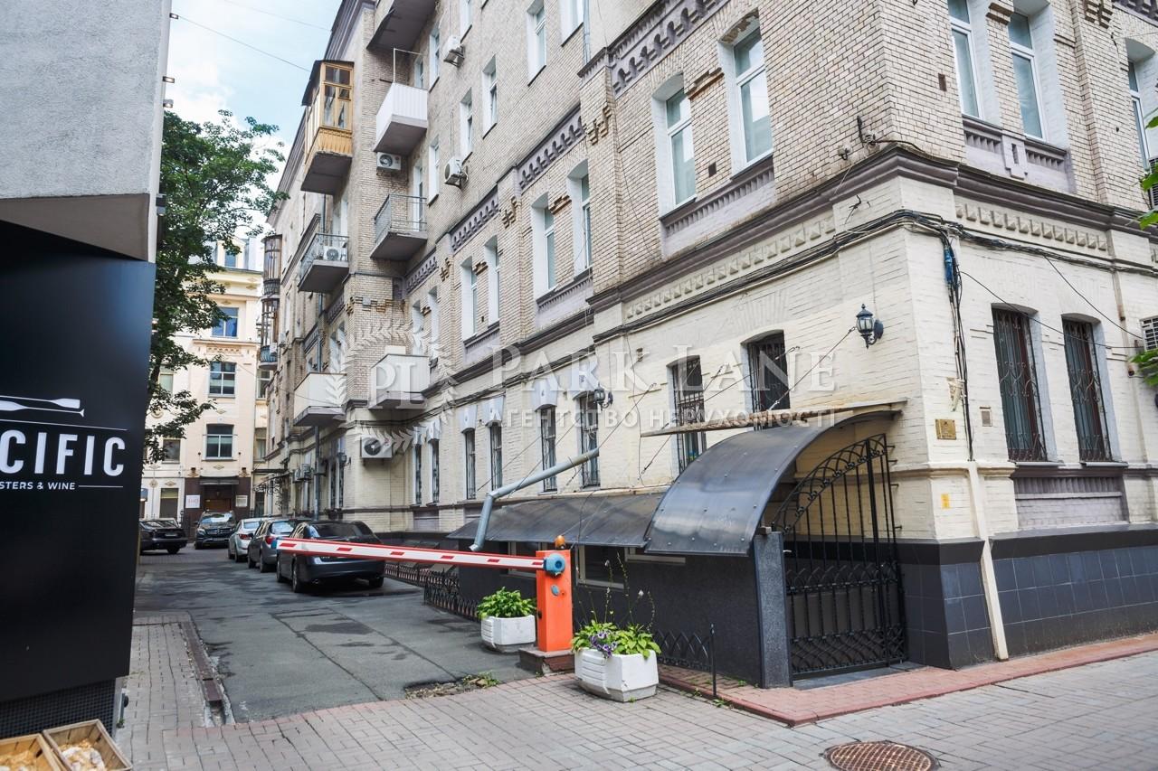 Квартира ул. Институтская, 19в, Киев, R-27204 - Фото 1
