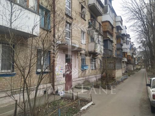 Квартира Героев Севастополя, 26, Киев, Z-765496 - Фото