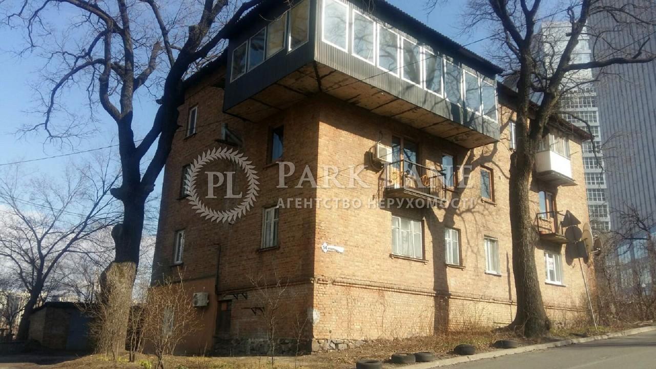 Квартира ул. Амосова Николая, 14, Киев, L-28466 - Фото 1