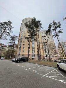 Квартира K-31768, Лобановського, 19, Чайки - Фото 1