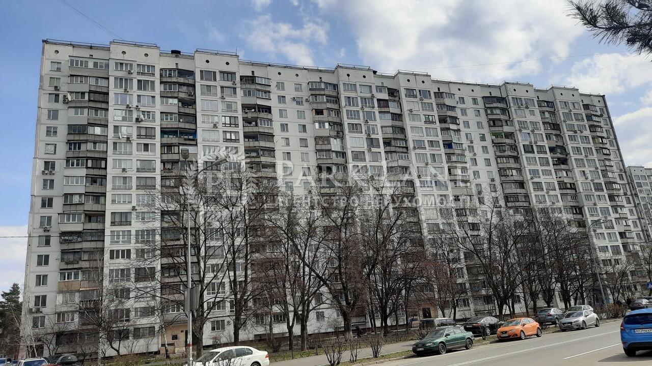 Квартира J-30726, Жмаченка Ген., 12, Київ - Фото 2