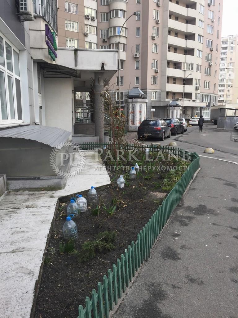 Квартира Z-714361, Срибнокильская, 1, Киев - Фото 8