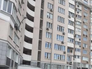 Квартира Z-714361, Срибнокильская, 1, Киев - Фото 10