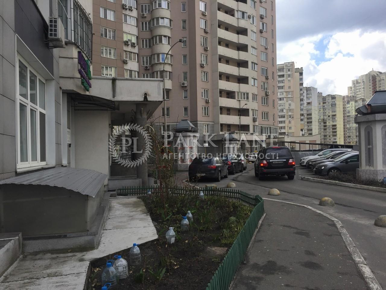 Квартира Z-714361, Срибнокильская, 1, Киев - Фото 9