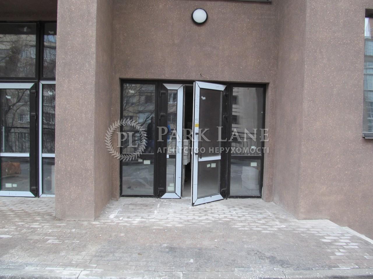 Офис, ул. Тютюнника Василия (Барбюса Анри), Киев, R-38414 - Фото 7