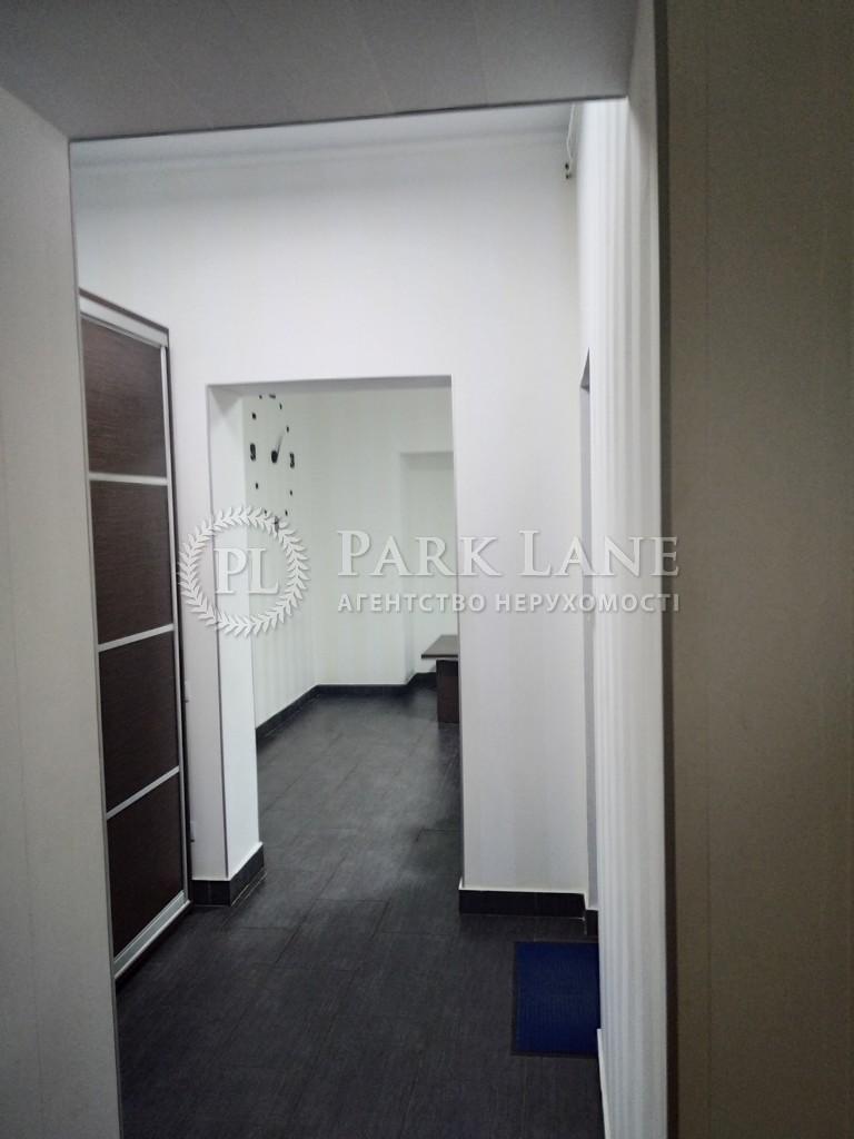 Квартира B-102347, Гончарная, 3, Киев - Фото 12