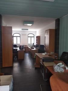 Квартира B-102347, Гончарная, 3, Киев - Фото 4