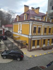 Квартира B-102347, Гончарная, 3, Киев - Фото 13