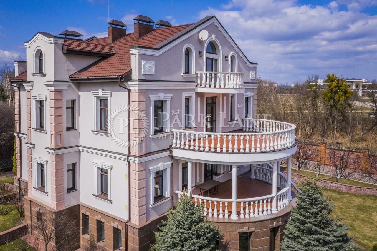 Будинок Лісники (Києво-Святошинський), B-101498 - Фото 12
