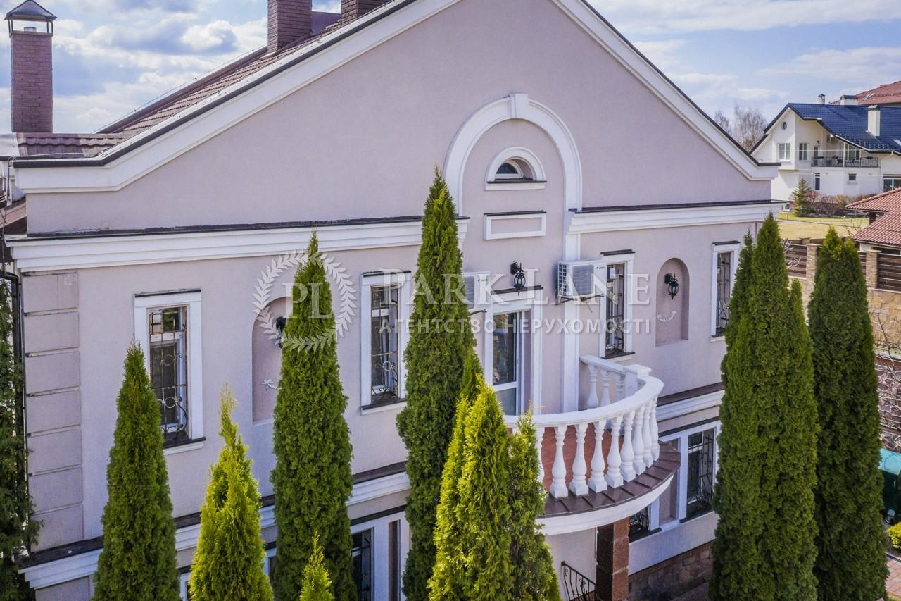 Будинок Лісники (Києво-Святошинський), B-101498 - Фото 69