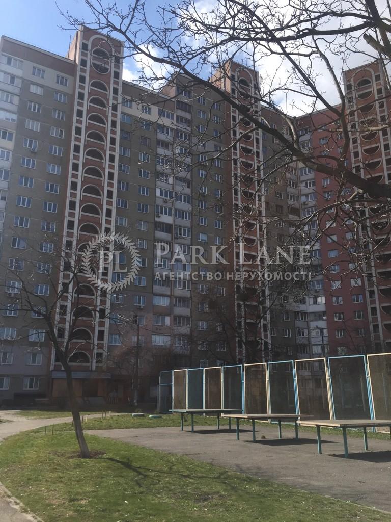 Квартира B-102357, Каштановая, 15, Киев - Фото 1