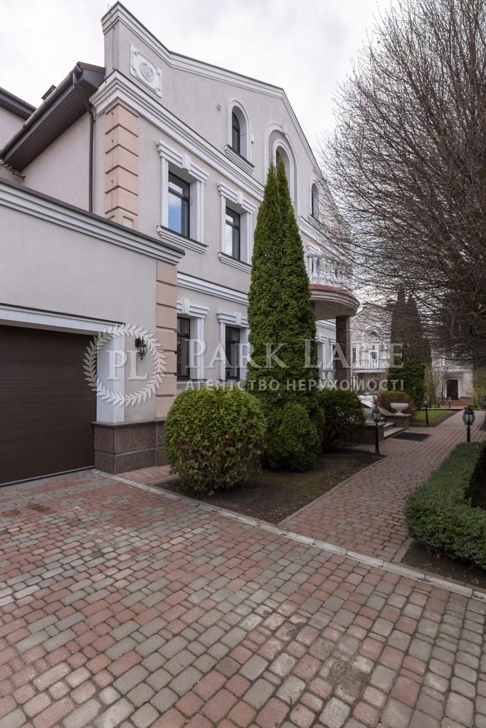 Будинок Лісники (Києво-Святошинський), B-101498 - Фото 56