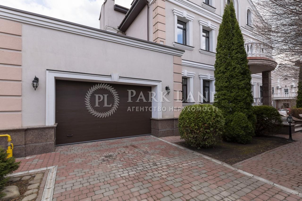 Будинок Лісники (Києво-Святошинський), B-101498 - Фото 58