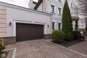 Дом B-101498, Лесники (Киево-Святошинский) - Фото 67