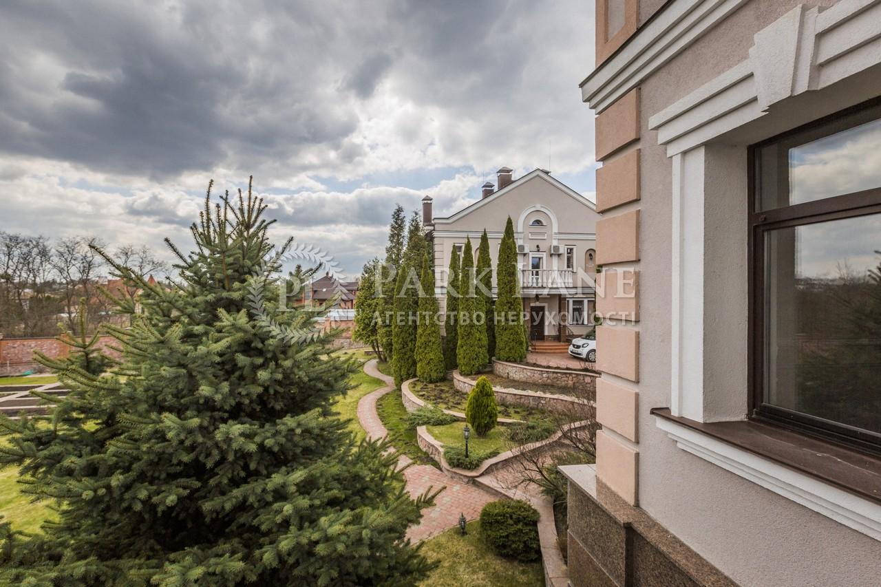 Будинок Лісники (Києво-Святошинський), B-101498 - Фото 53