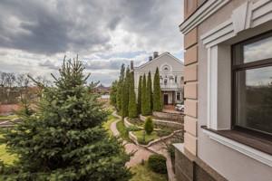 Дом B-101498, Лесники (Киево-Святошинский) - Фото 61