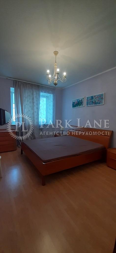 Квартира ул. Мельникова, 83д, Киев, Z-388424 - Фото 12