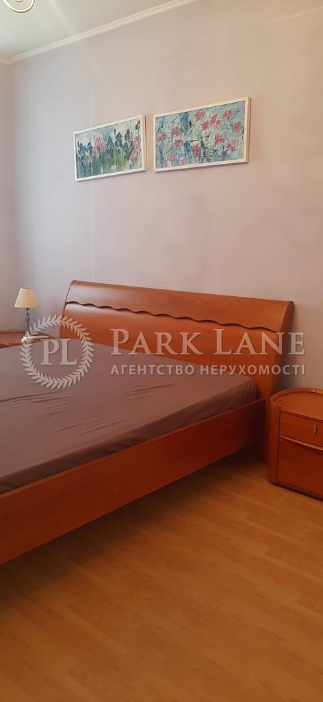 Квартира ул. Мельникова, 83д, Киев, Z-388424 - Фото 13