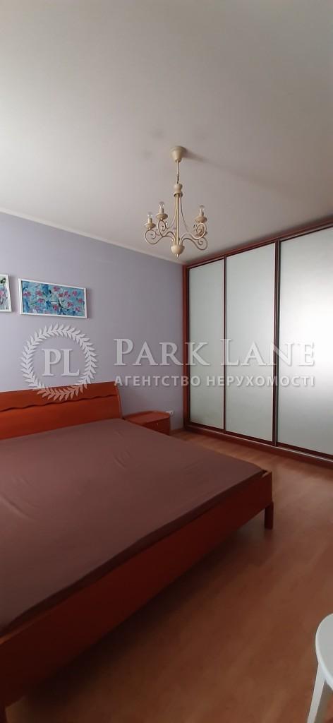 Квартира ул. Мельникова, 83д, Киев, Z-388424 - Фото 14