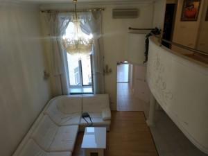 Квартира R-35841, Большая Васильковская, 27, Киев - Фото 16