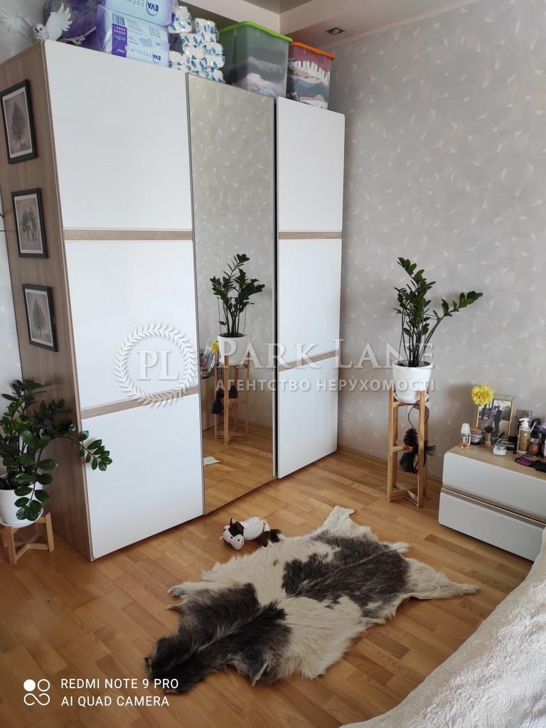 Квартира ул. Бориспольская, 6, Киев, L-28358 - Фото 7