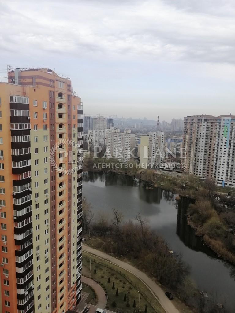 Квартира Григоренко Петра просп., 12, Киев, R-38432 - Фото 12