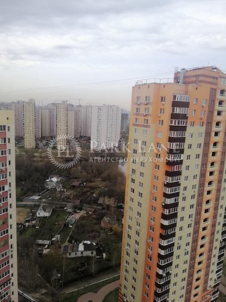 Квартира Григоренко Петра просп., 12, Киев, R-38432 - Фото 13