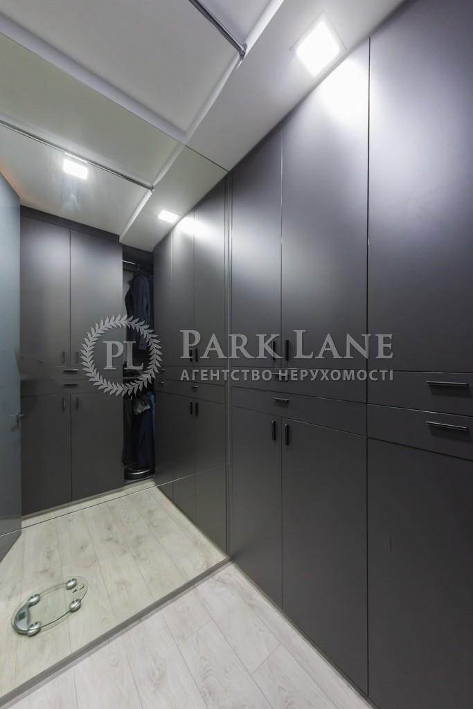 Квартира J-30835, Саксаганского, 37к, Киев - Фото 17