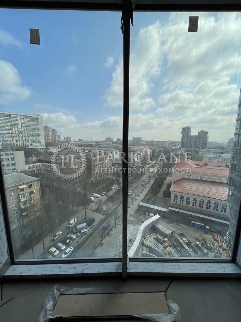 Квартира ул. Иоанна Павла II (Лумумбы Патриса), 12 корпус 1, Киев, I-32735 - Фото 9