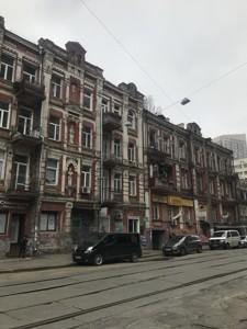 Офіс, B-100613, Дмитрівська, Київ - Фото 2