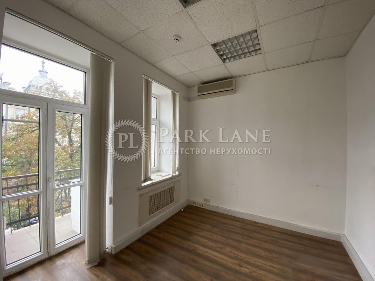 Нежитлове приміщення, B-102378, Франка Івана, Київ - Фото 12
