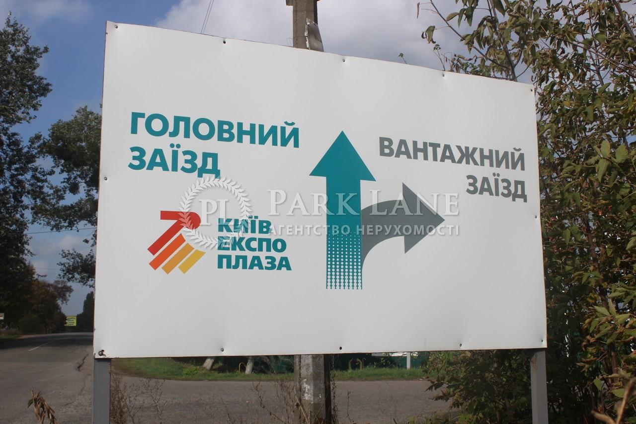 Земельный участок Березовка, M-9910 - Фото 6