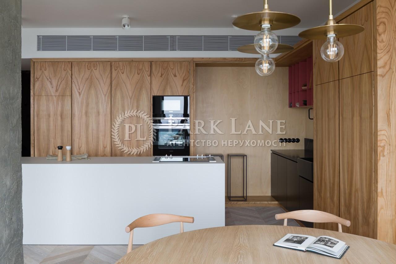 Квартира вул. Драгомирова, 11, Київ, B-102383 - Фото 9