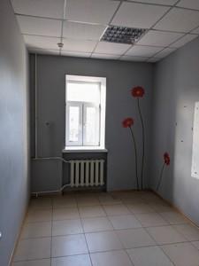 Нежитлове приміщення, B-102236, Верхній Вал, Київ - Фото 6