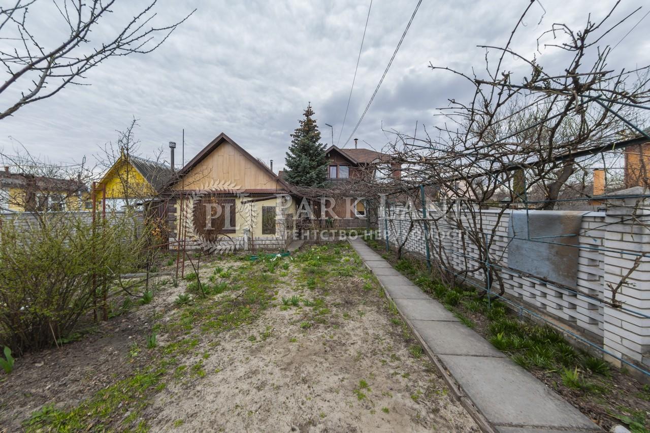 Дом B-102356, Коцюбинское - Фото 1