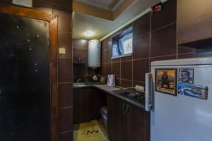 Дом B-102356, Коцюбинское - Фото 21