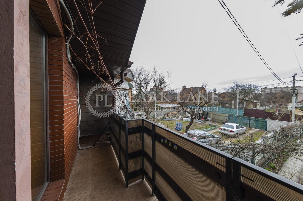 Дом B-102356, Коцюбинское - Фото 28