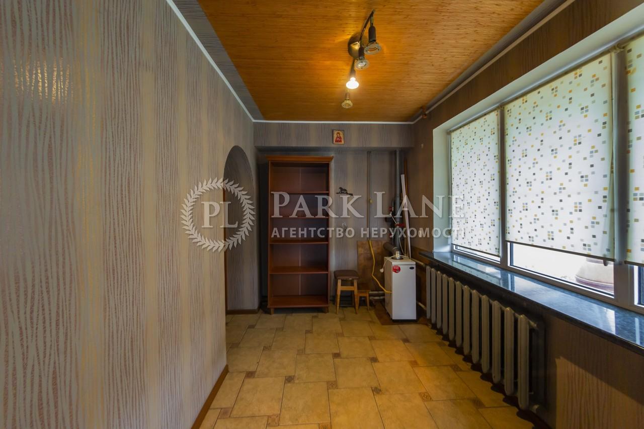 Дом B-102356, Коцюбинское - Фото 11