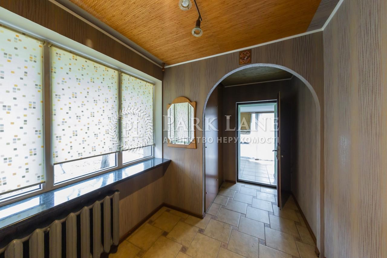 Дом B-102356, Коцюбинское - Фото 26