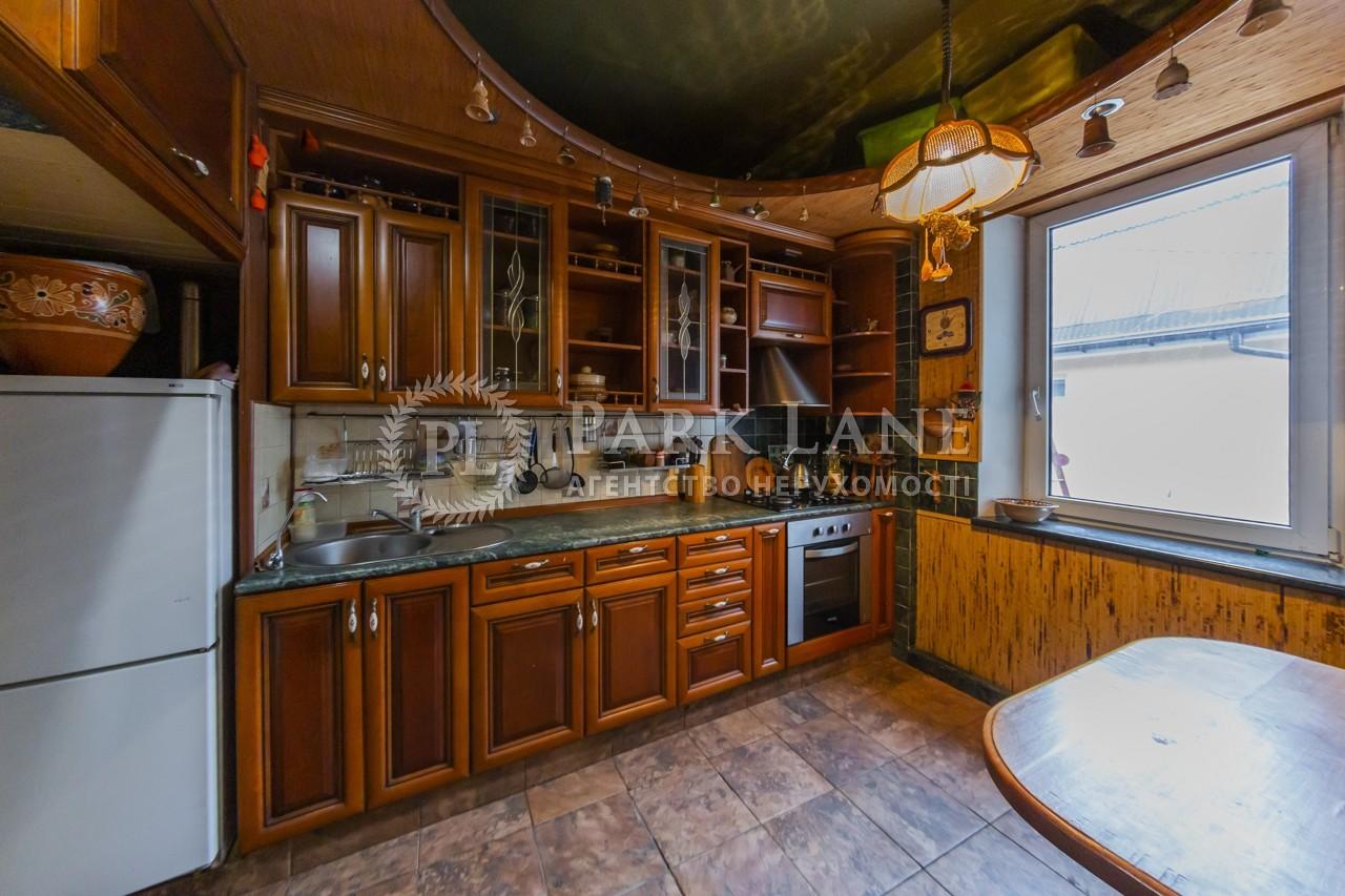 Дом B-102356, Коцюбинское - Фото 20