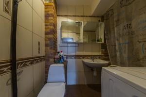 Дом B-102356, Коцюбинское - Фото 25